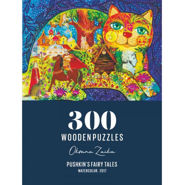 Puschkins Märchen 300 Teile