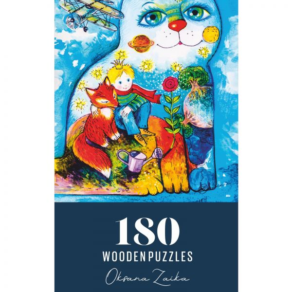 Märchenprinz 180 Teile